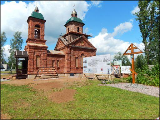 Храм в Цвылево
