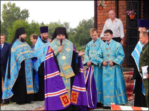 Епископ Мстислав