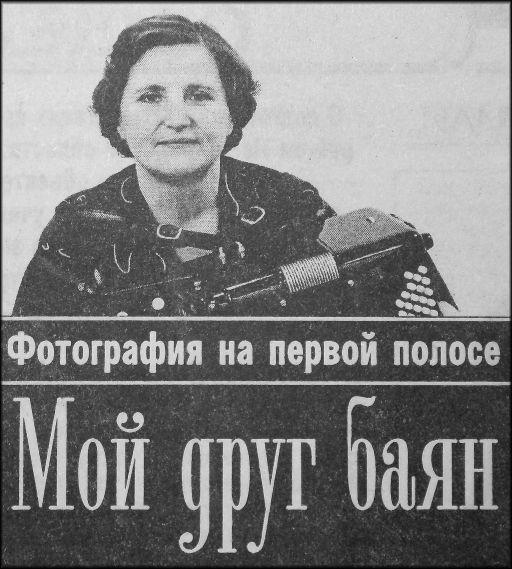 Марина Циркова